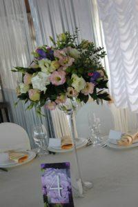 квіти мартінка